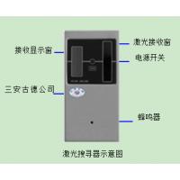 北京双光束激光对射入侵探测器,激光周界报警,别墅电子围栏