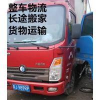 上海到石家庄整车物流自备13米货车天天发车