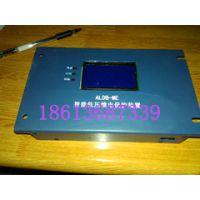 智能低压馈电保护装置ALDB-MEII,ALDB-ME型