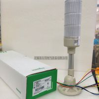 施耐德信号灯 报警灯XVGB3SMA 警示灯带蜂鸣器XVG-B3SMA