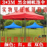 昆明帐篷 促销帐篷 广告帐篷 户外休闲伞 庭院伞 圆形太阳伞定做印字