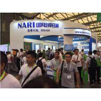 2016中国(中原)国际充电站(桩)技术设备展览会