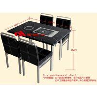 韩式电烤人造石桌子/人造石火锅桌子定制--达芬家具,全国供应品质保证