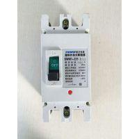 天津斯沃电器SWM1塑壳断路器