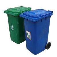 廊坊小区120升塑料垃圾桶厂家批发