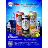 德国小麦啤酒,威赛迩啤酒,听装白啤,扎啤代理商面向全国招商