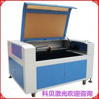 济南科贝1290激光刻板版机 1290激光制版机 编织袋专用雕版机