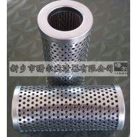 曙尔聚结滤芯1202846不锈钢液压油滤芯