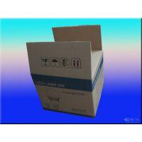 青岛纸箱纸盒彩印厂定做瓦楞彩色葡萄纸箱快递包装箱