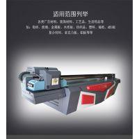 深圳东方龙科UV2513玻璃印花机 玻璃移门印花机
