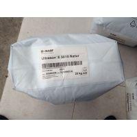正品供应德国巴斯夫E3010高粘度挤出级PES聚醚砜