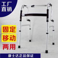 康士达铝合金助行器 老年人多功能助步器 康复用品