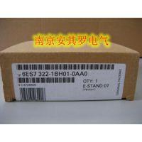西门子CPU通讯接口板6ES7964-2AA04-0AB0