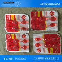 铝塑泡罩包装机 铝铝泡罩包装机 雷迈药片、胶囊、电子元件、电子烟