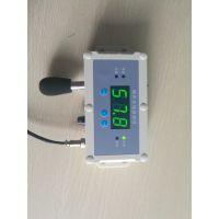 供应锐研智华 噪声在线监测仪????型号:RY-CZS