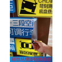 供应新型磁性广告材料强磁橡胶磁环保橡胶磁磁性车贴制作个性宽幅可重复使用性价比高