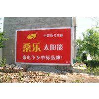 怎么发布武汉户外墙体广告13554477765