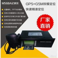 世纪畅行厂家价格|两客一危行车记录仪|物流车追踪GPS定位器