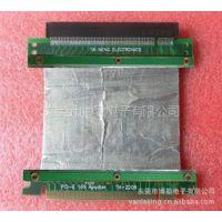 供应PCI-E  16X   164Pin延长线
