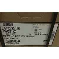 法国进口泰康压缩机 TFH2511Z 冰柜制冷压缩机 制冷维修配件