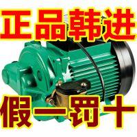 韩进HJ-169EA冷热水增压管道循环泵/加压泵/太阳能泵/制冷空调泵