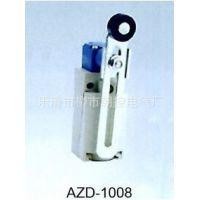 厂家大量直销松下行程开关:AZD-1008