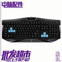 原装正品 高品质 追光豹 Q20键盘 高端霸气游戏装备 专业游戏