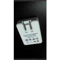 电子烟充电器,供出口电子烟充电器,深圳电子烟充电器,USB输出电子烟充电器