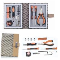 西安工具套装 礼品工具箱 保险银行促销礼品工具批发