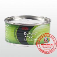 【原装正品】 杜邦原子灰 dupont-779R 汽车原子灰 进口钣金灰