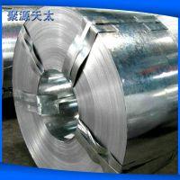 批发供应 各种高品质电缆冷轧镀锌带钢