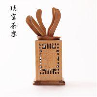 新款茶字镂空竹制茶道六君子 茶夹 茶铲 茶针组茶道/零配