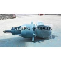BLJ-L2冷却塔减速机生产厂家