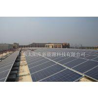 太阳能光伏发电-深圳比亚迪工厂光伏发电项目
