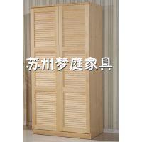 苏州家具厂订制/订做对门开家用挂衣柜