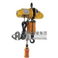 500KG迷你型电动葫芦,CH-500型单相电动葫芦