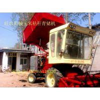 自走式玉米秸秆青储机生产厂家有吗