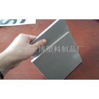 厂家热销灰色黑色PVC硬板   硬质PVC塑料板   PVC板材 可焊接