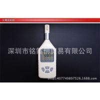 标智手持温湿度计GM1360工业级温湿度计环境温度湿度检测仪湿度表