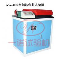 GW-40B型钢筋弯曲检测设备请致电厂家咨询