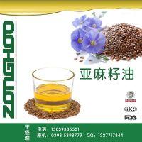 高亚麻酸含量亚麻籽油百分百冷榨油