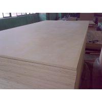 日本级桉木三合板多层板胶合板(美式家具 韩式家具 日式家具用)