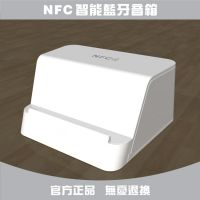 厂家直销 新款私模NFC无线蓝牙手机迷你音响 插卡音箱低音炮音箱