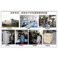 深圳市海伦达科技有限公司