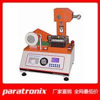 厂家特惠PL-01复合纸板层间结合强度测试仪
