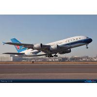 中东空运特价、迪拜空运特价、香港空运特价、特价空运