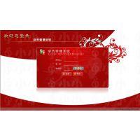 三轨制源码|广州市有做直销网站系统|双轨制直销制度哪家好