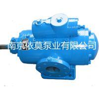 供应依莫制造,精工细作QSNH13000-46三螺杆泵