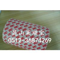 3M胶带-468MP 3M468MP 苏州市直销价