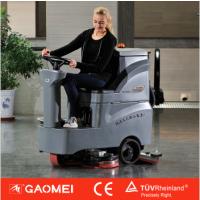无锡宜兴商场用洗地机 高美驾驶式洗地机GM-MINI